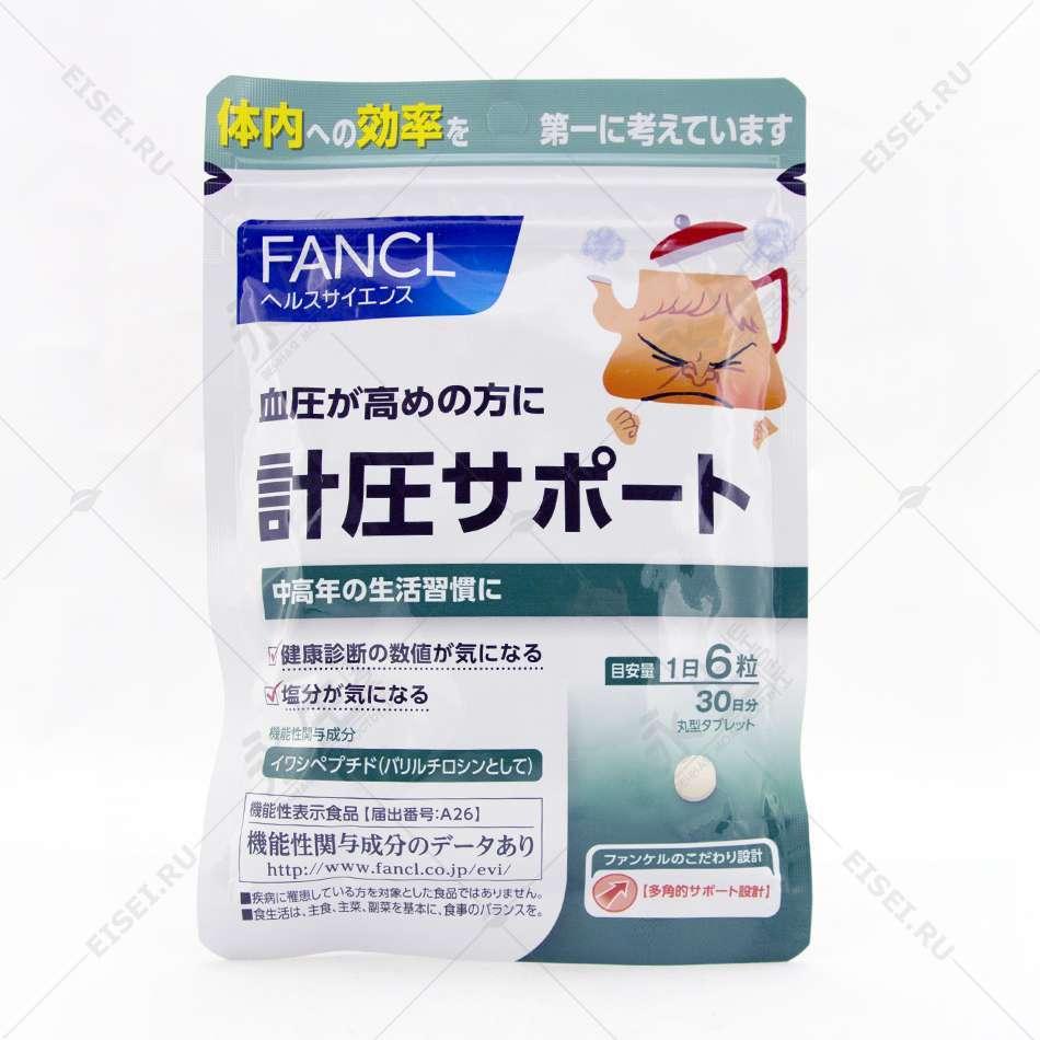 Нормализация повышенного давления - Fancl