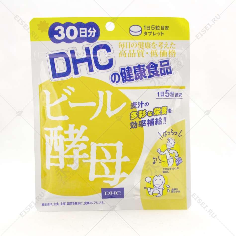 Пивные дрожжи - DHC