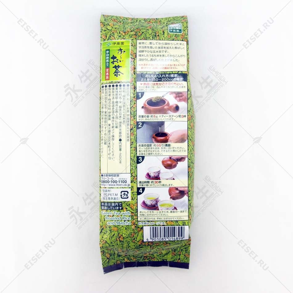 Зеленый чай с коричневым рисом и матча - Itoen