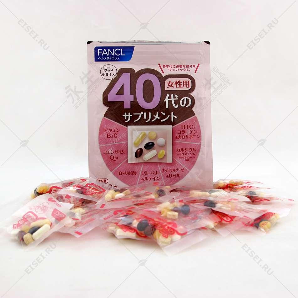 Комплекс витаминов Fancl Hana для женщин старше 40 лет - Fancl