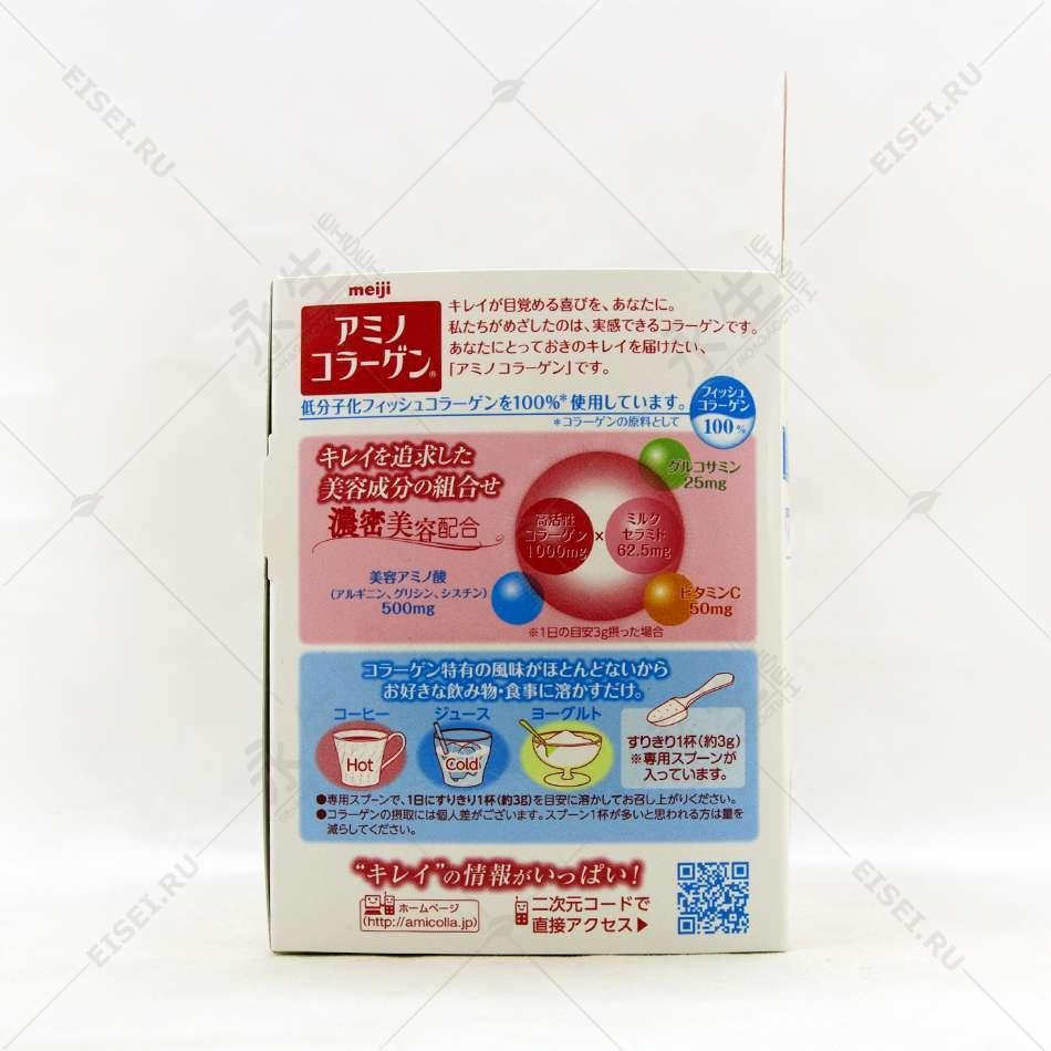 Амино Коллаген + Глюкозамин - Meiji