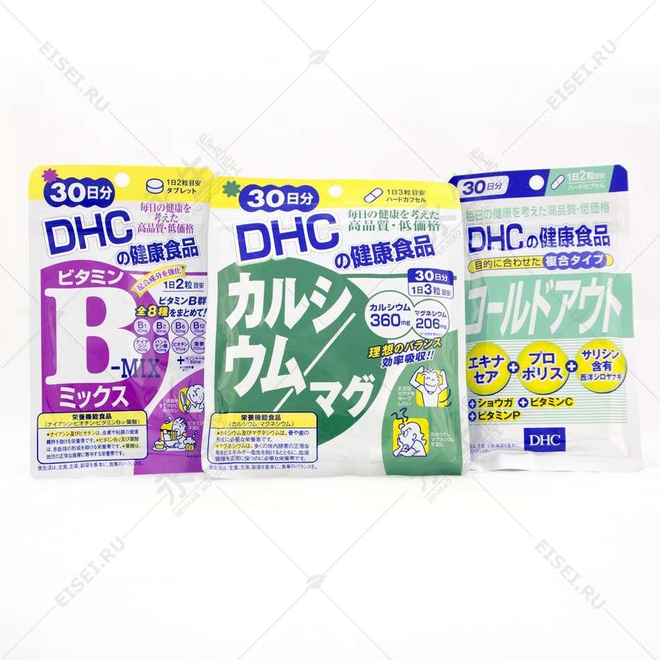 Комплект для иммунитета от DHC