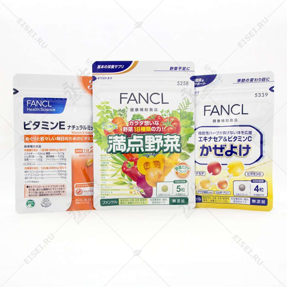 Комплект для иммунитета от Fancl