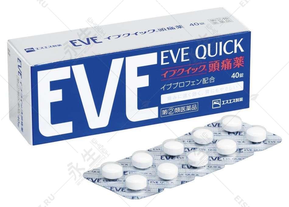 EVE Quick быстродейсвующее болеутоляющее средство