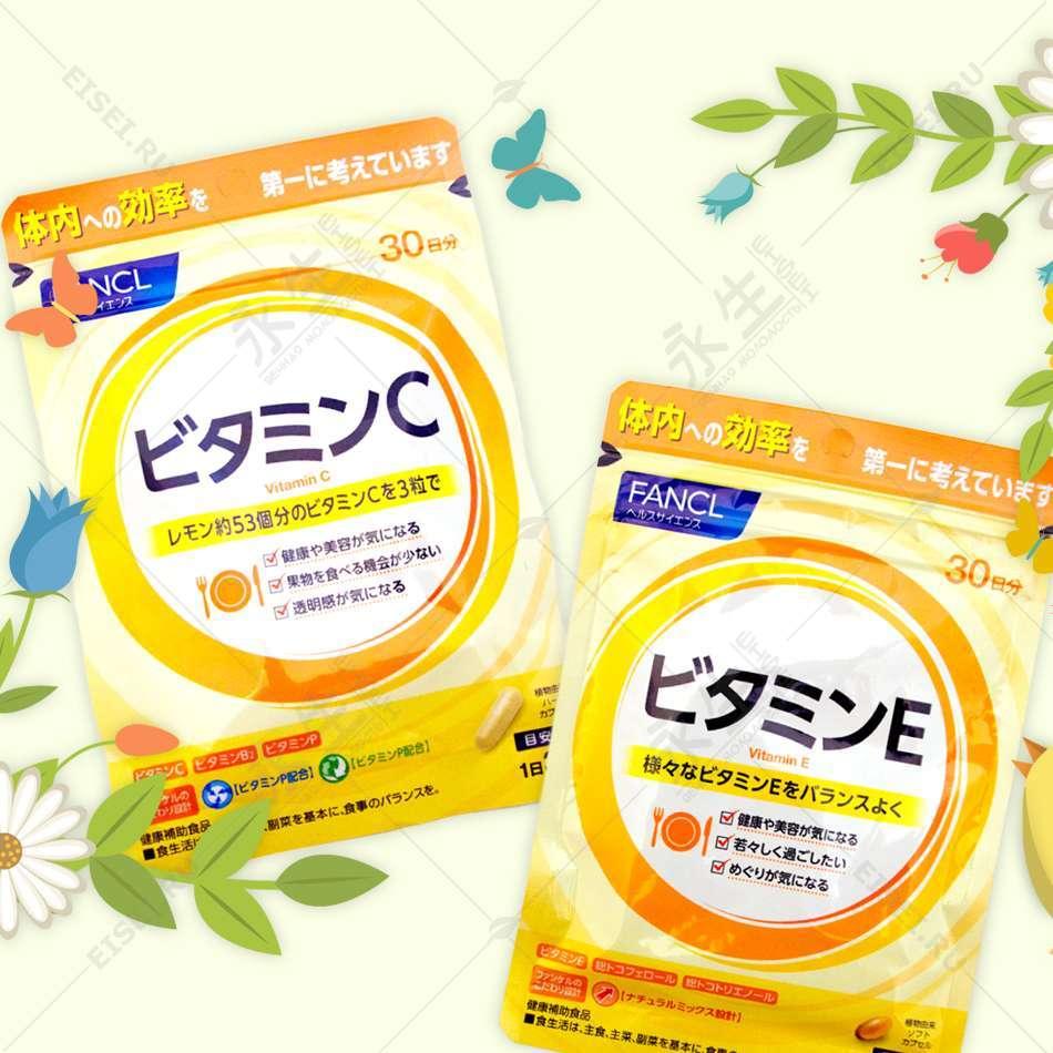 Комплект Витамин С + Витамин Е
