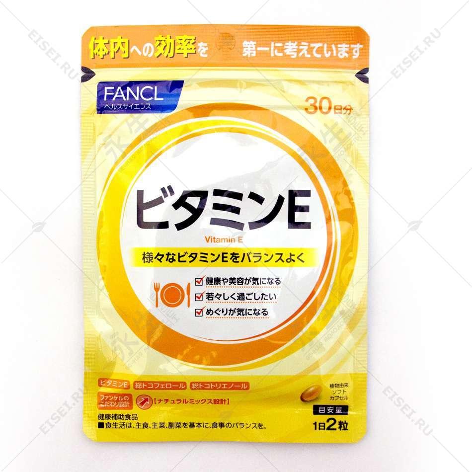 Натуральный микс витаминов Е - Fancl