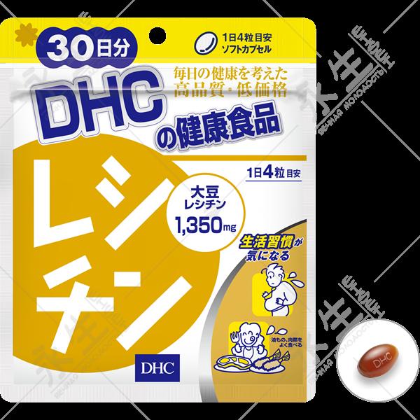 Соевый лецитин - DHC
