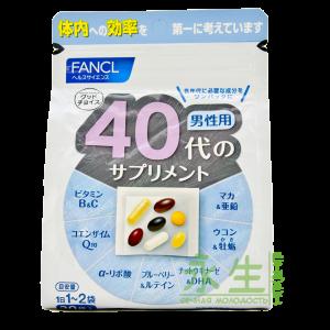 Комплекс витаминов для мужчин старше 40 лет - Fancl